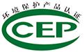 环境保护产品认证logo.png