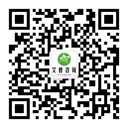 艾普咨询-<a href='/Helps/shimeshihuanbaochanp.html' class='keys' title='点击查看关于环保产品认证的相关信息' target='_blank'>环保产品认证</a>微信号